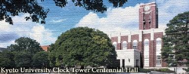 ClockTower-s.jpg