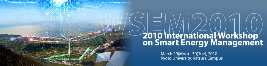 iwsem2010.jpg
